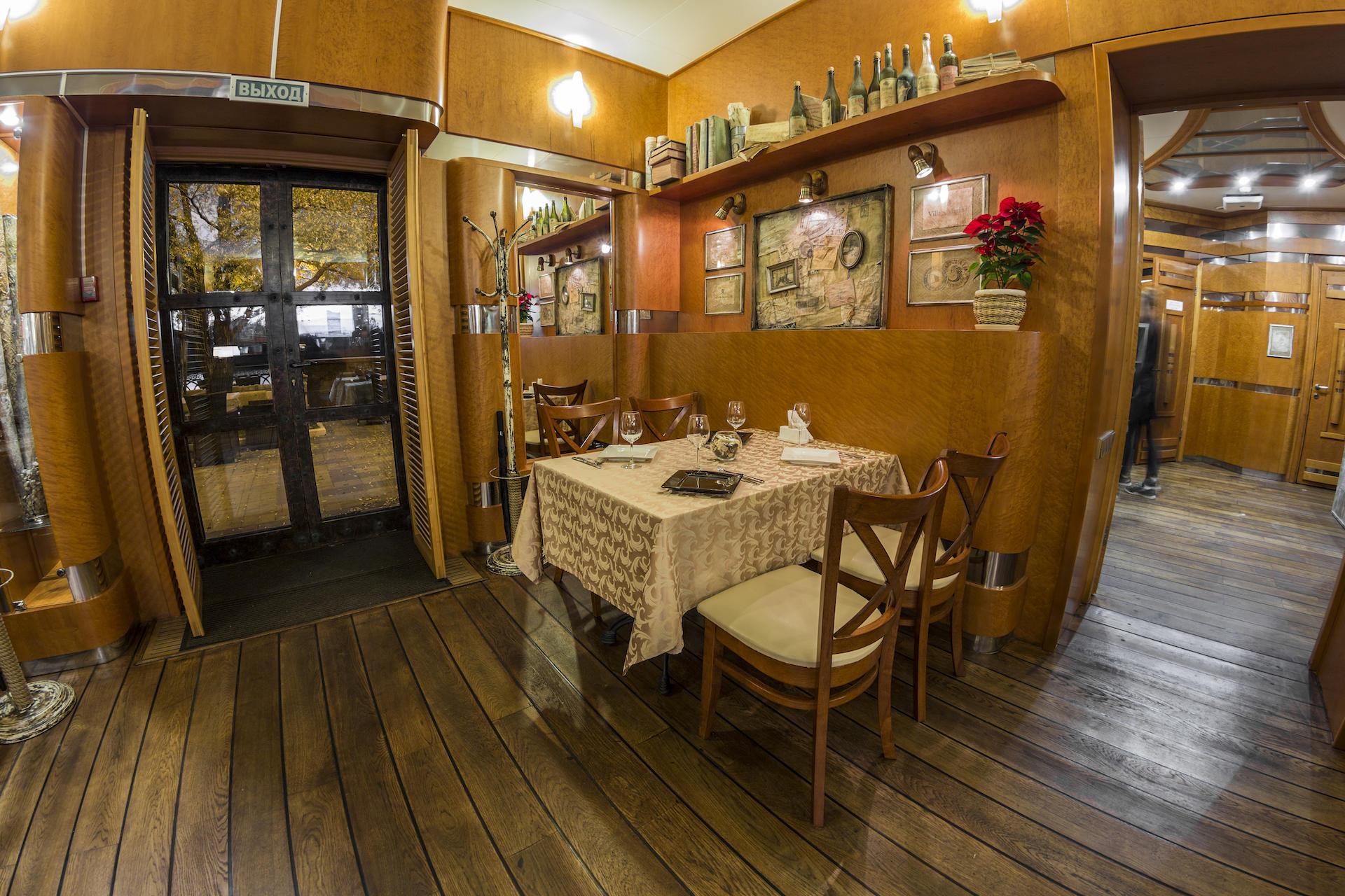 Виски яхт клуб москва харьков ночные клубы фото
