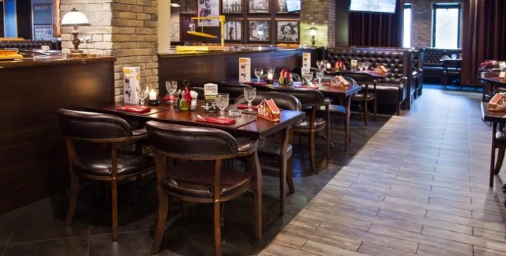 Пивной ресторан Ян Примус на Братиславской фото 2
