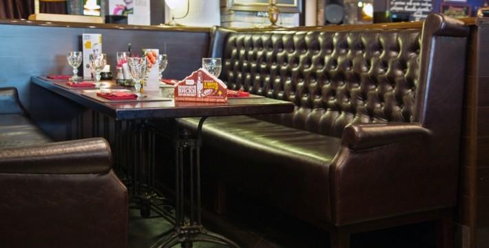 Пивной ресторан Ян Примус на Братиславской фото 8