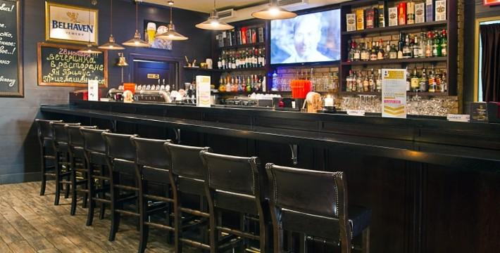 Пивной ресторан Ян Примус на Братиславской фото 5