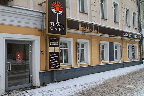 Ресторан Travel Cafe Restaurant & Bar фото 10