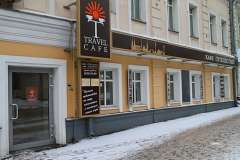 Ресторан Travel Cafe Restaurant & Bar фото 9
