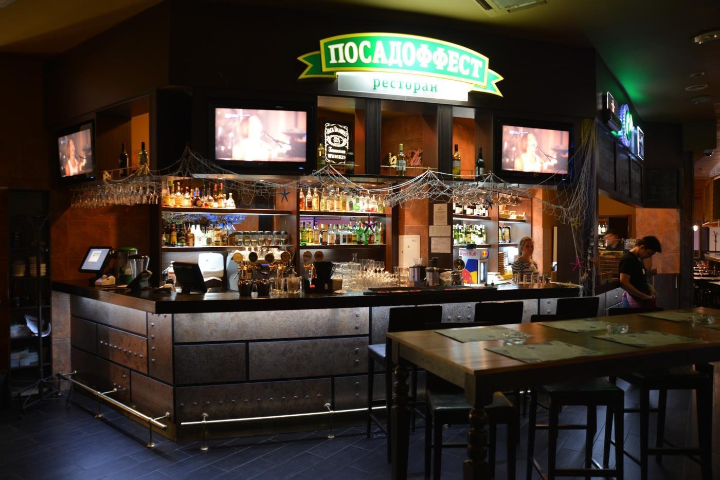 Пивной ресторан Посадоффест в Отрадном фото