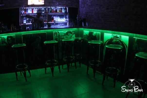 Swag Bar ���� 5