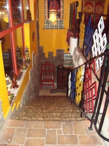 Ресторан Тибет Гималаи на Проспекте Мира фото 7