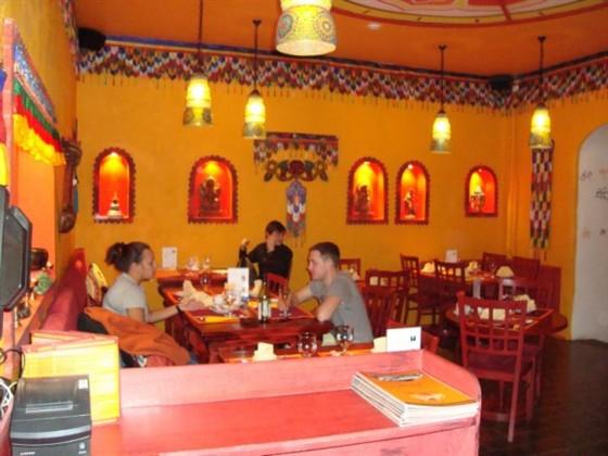 Ресторан Тибет Гималаи на Проспекте Мира фото 9