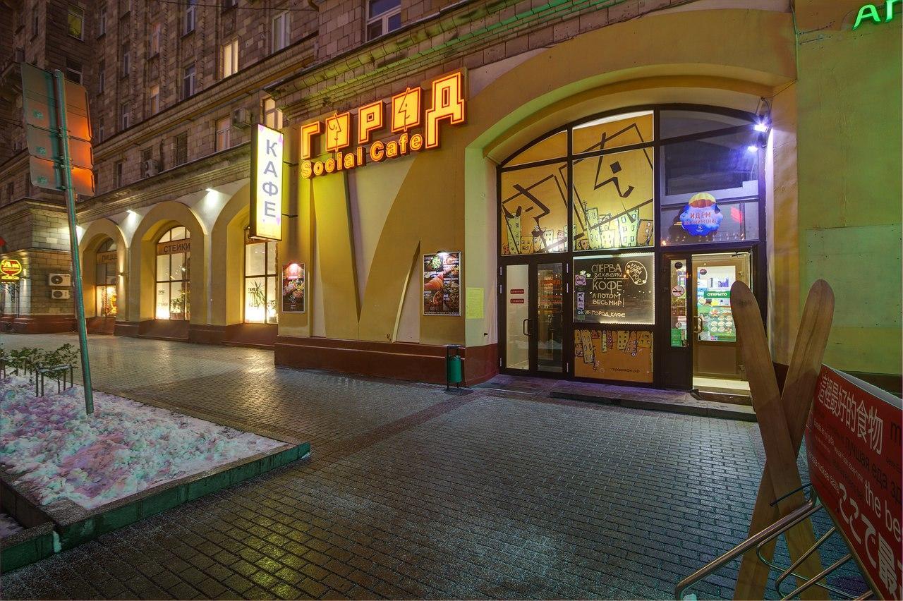 Социальное Кафе Город на Парке Победы (Город.Social Cafe) фото 8