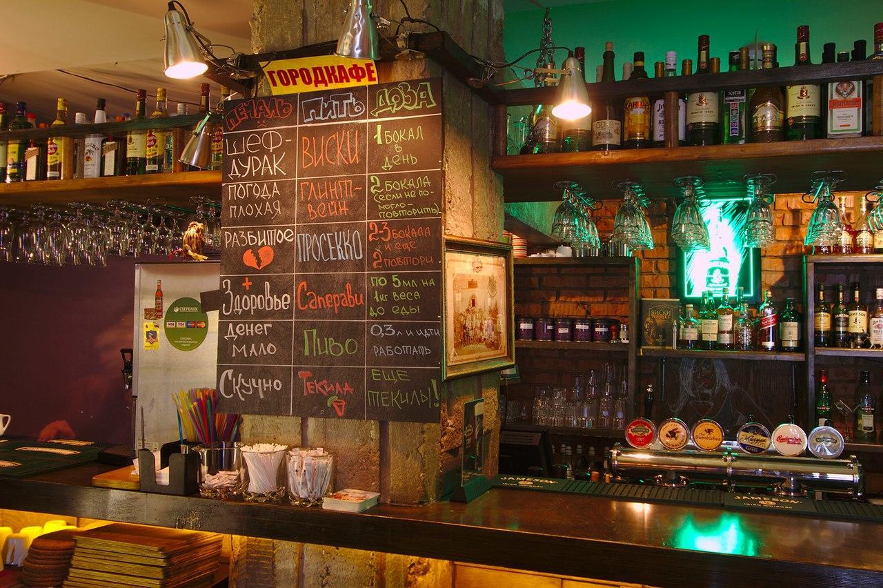 Социальное Кафе Город на Парке Победы (Город.Social Cafe) фото 10