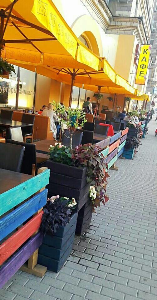 Социальное Кафе Город на Парке Победы (Город.Social Cafe) фото 19