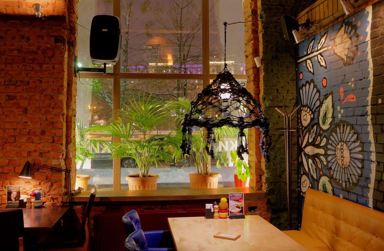 Социальное Кафе Город на Парке Победы (Город.Social Cafe) фото 24