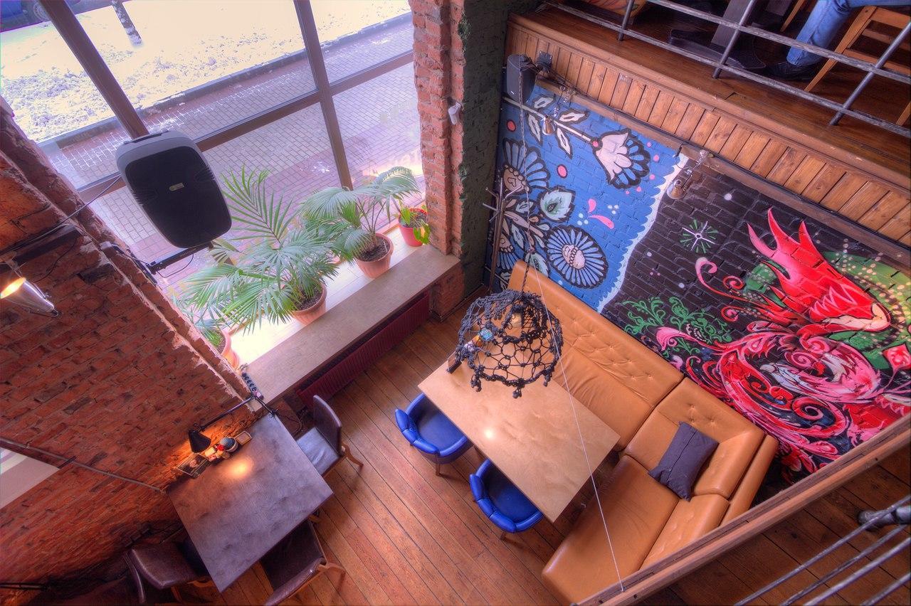 Социальное Кафе Город на Парке Победы (Город.Social Cafe) фото 26