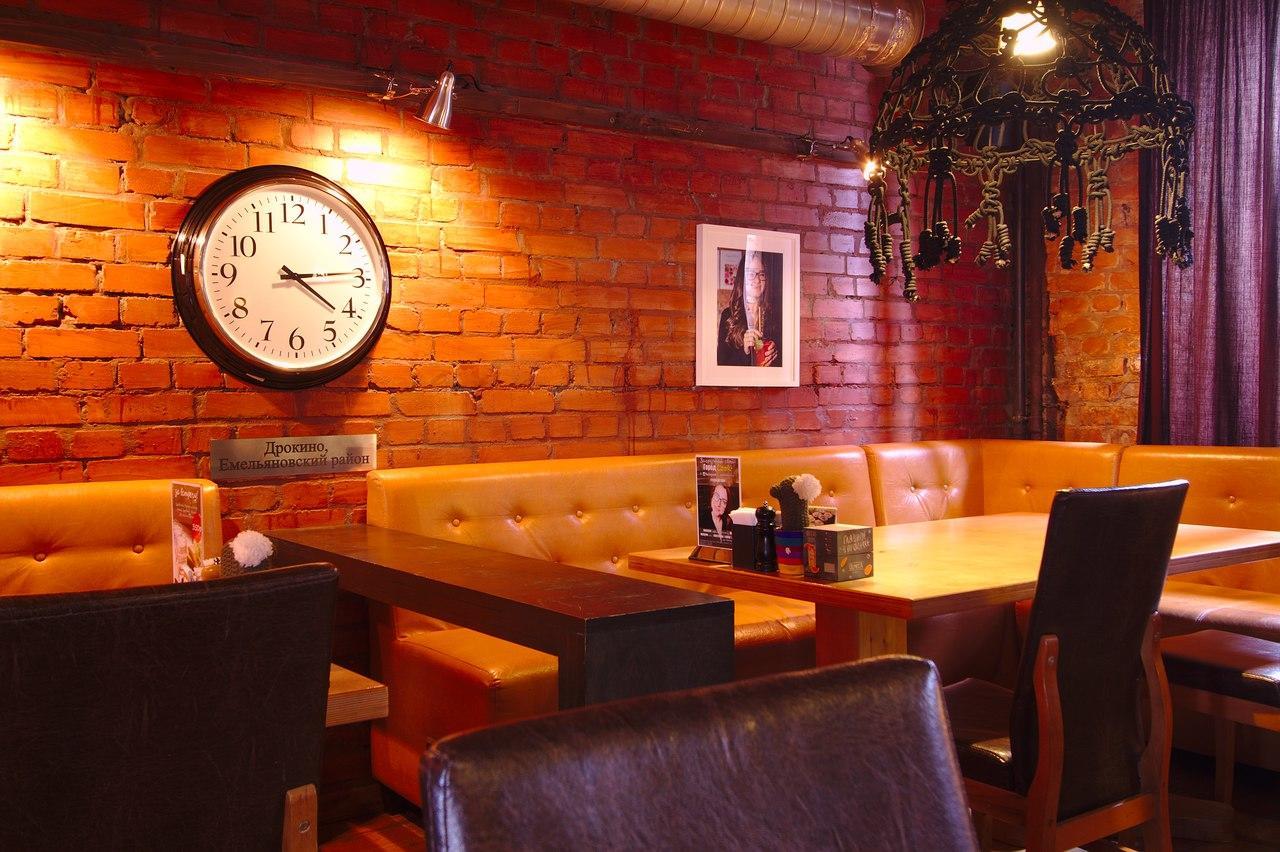 Социальное Кафе Город на Парке Победы (Город.Social Cafe) фото 27
