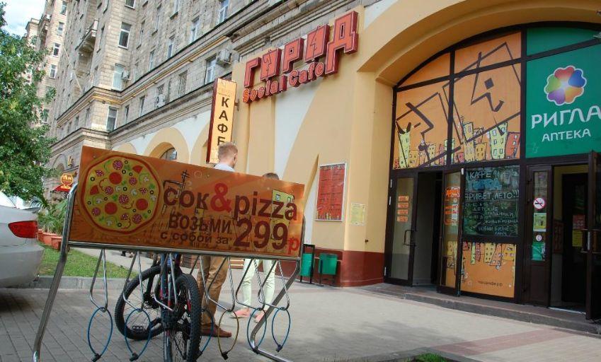 Социальное Кафе Город на Парке Победы (Город.Social Cafe) фото 37