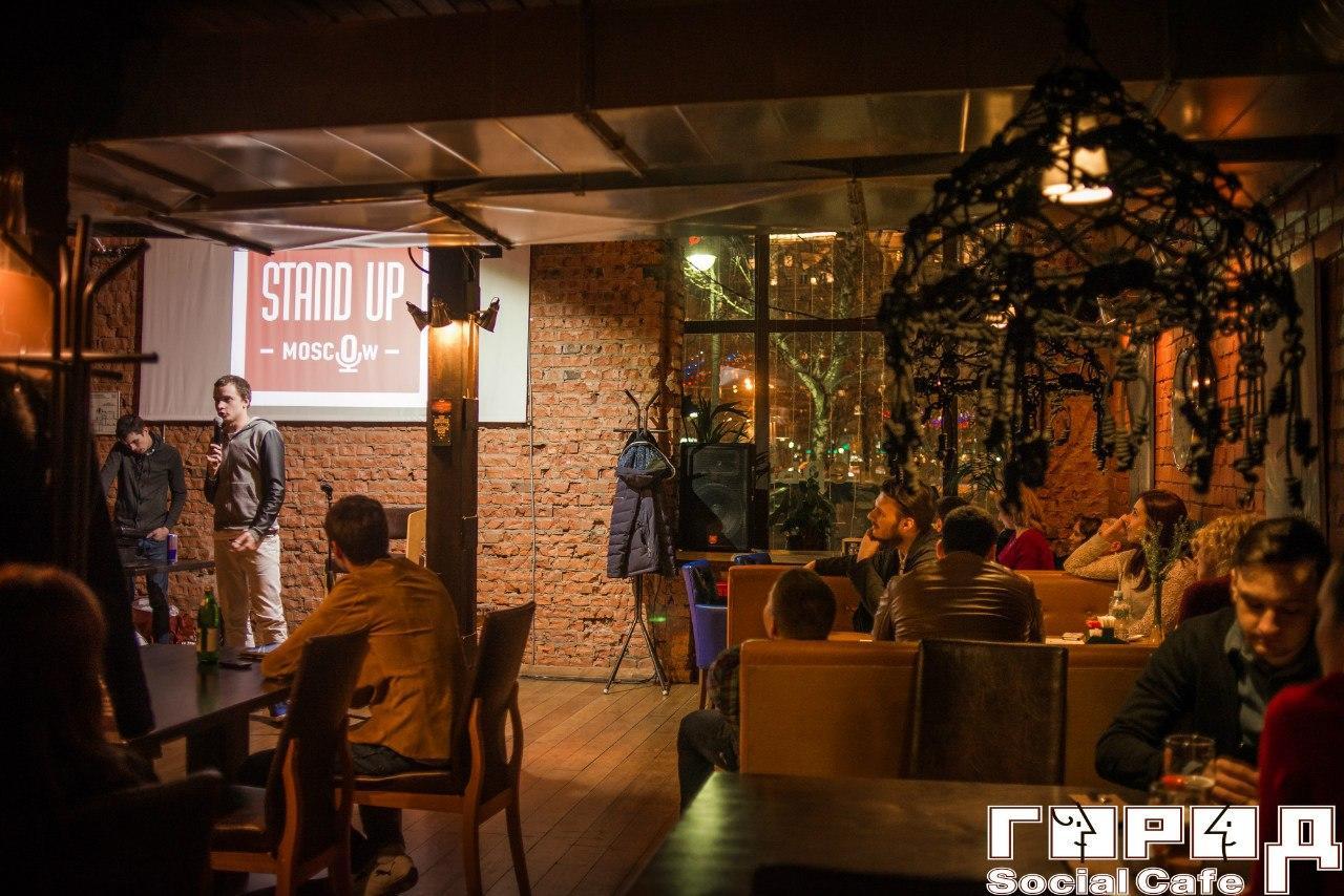 Социальное Кафе Город на Парке Победы (Город.Social Cafe) фото 54