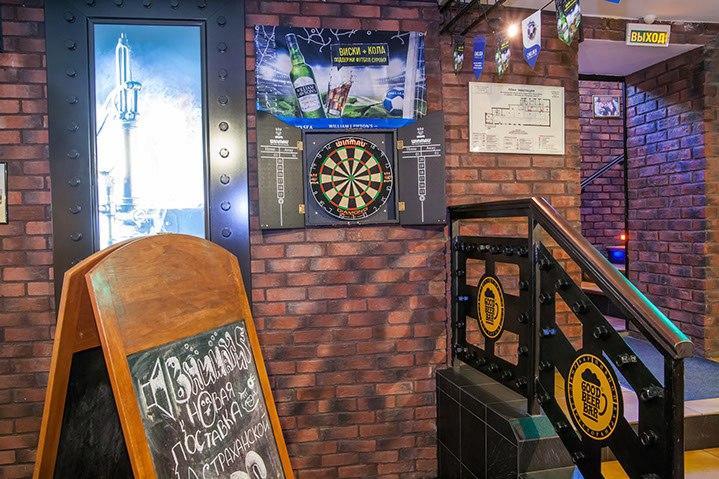 Пивной ресторан Good Beer Bar на Динамо (Гуд Бир Бар) фото 3