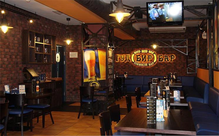 Пивной ресторан Good Beer Bar на Динамо (Гуд Бир Бар) фото 1