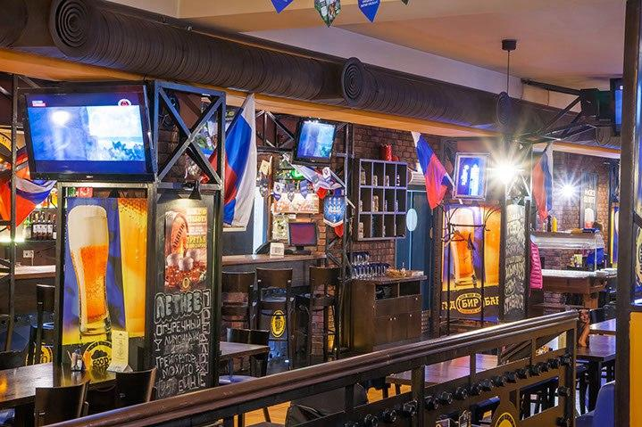 Пивной ресторан Good Beer Bar на Динамо (Гуд Бир Бар) фото