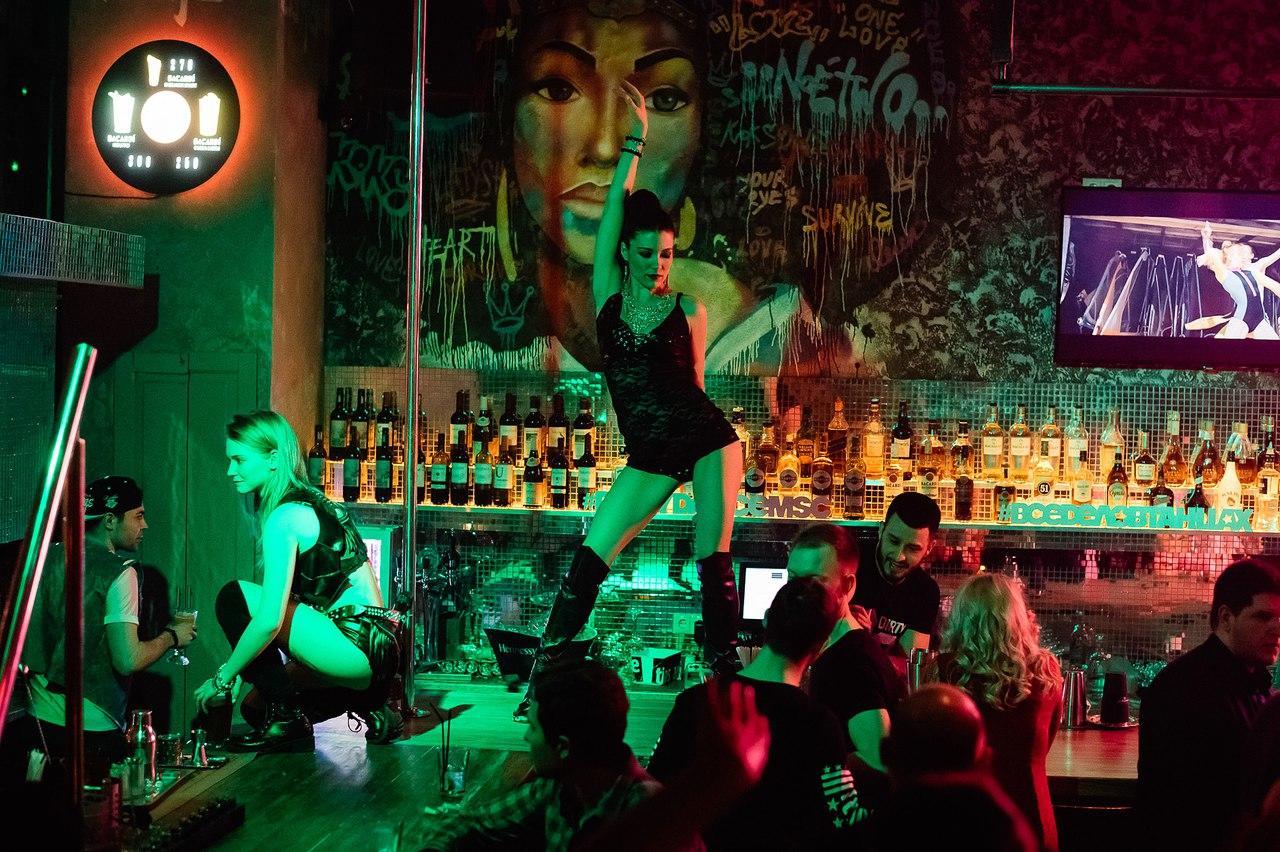 Клубы москву грязные танцы эротические шоу с моим участием