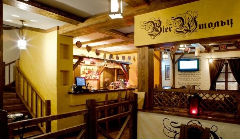 Немецкий Пивной ресторан Bier Штольц на Новых Черёмушках (Бир Штольц) фото 7