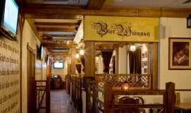 Немецкий Пивной ресторан Bier Штольц на Новых Черёмушках (Бир Штольц) фото 9