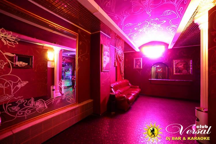 Versal Club (Версаль) фото 2