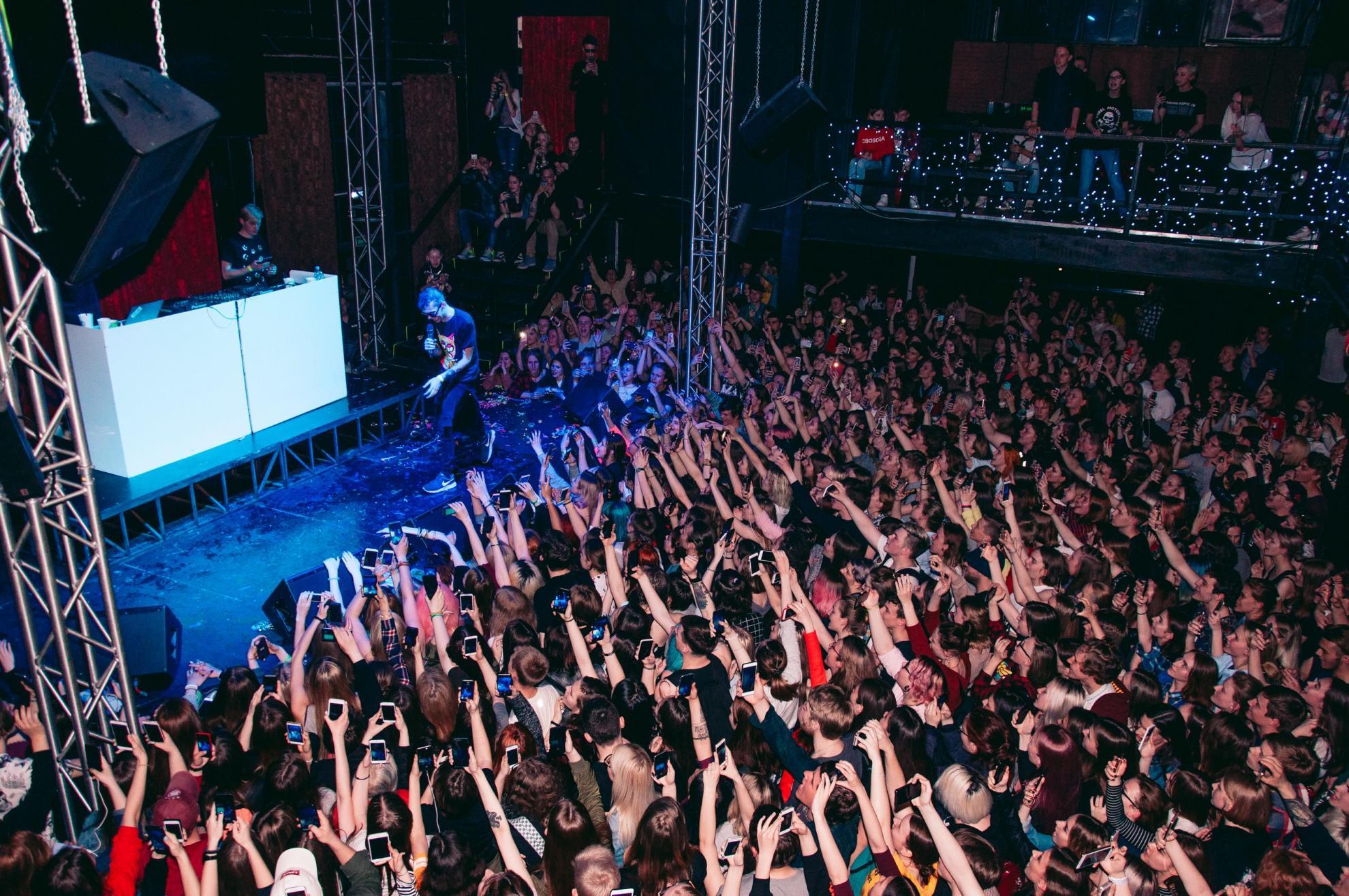 Клуб концерт москва на курской знакомство ночной клуб