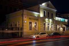 Итальянский Ресторан Osteria Monteroli (Остерия Монтероли) фото 1