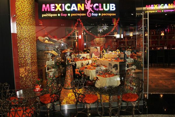 Мexican Club фото 4