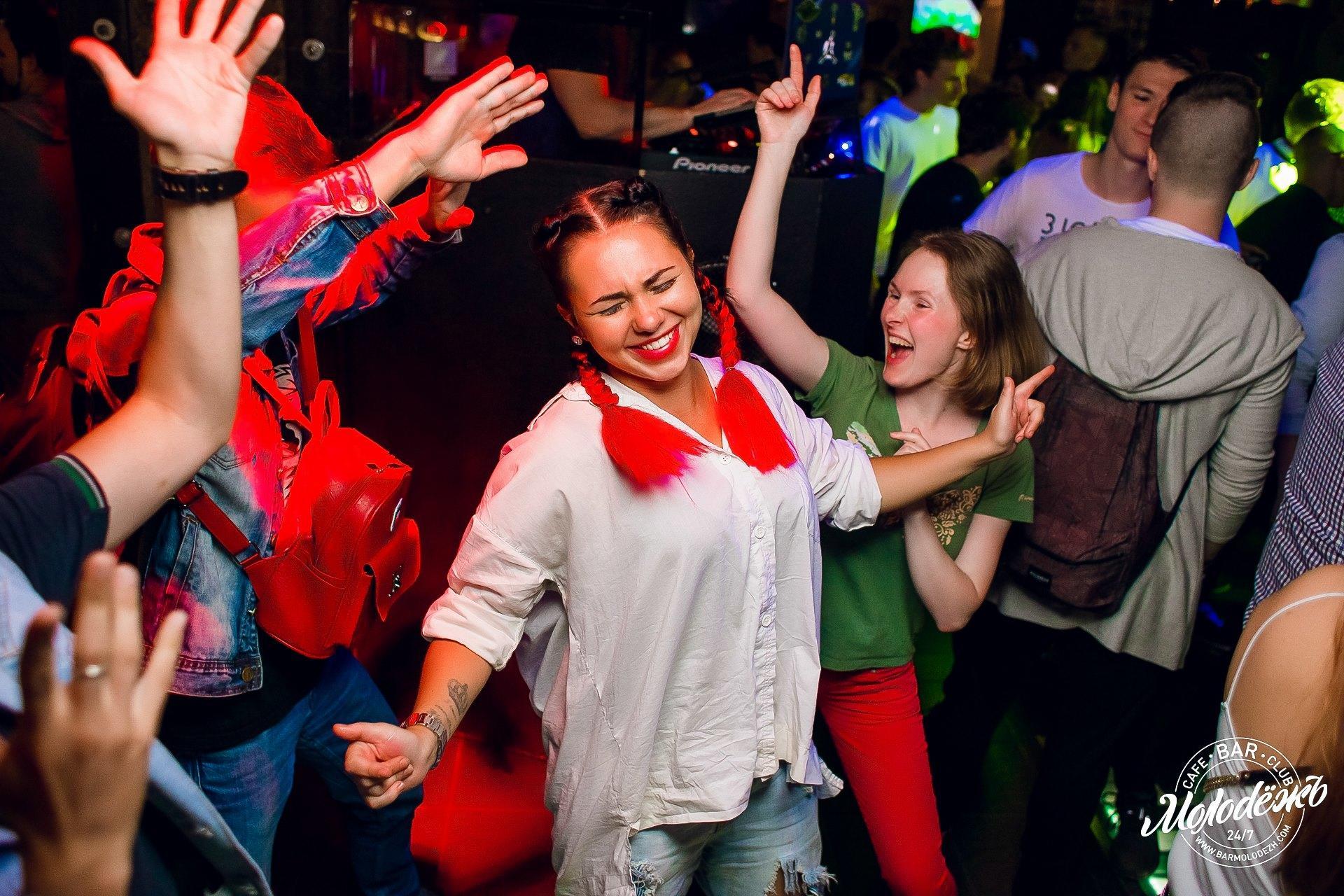 дневные клубы москвы для подростков 14 лет