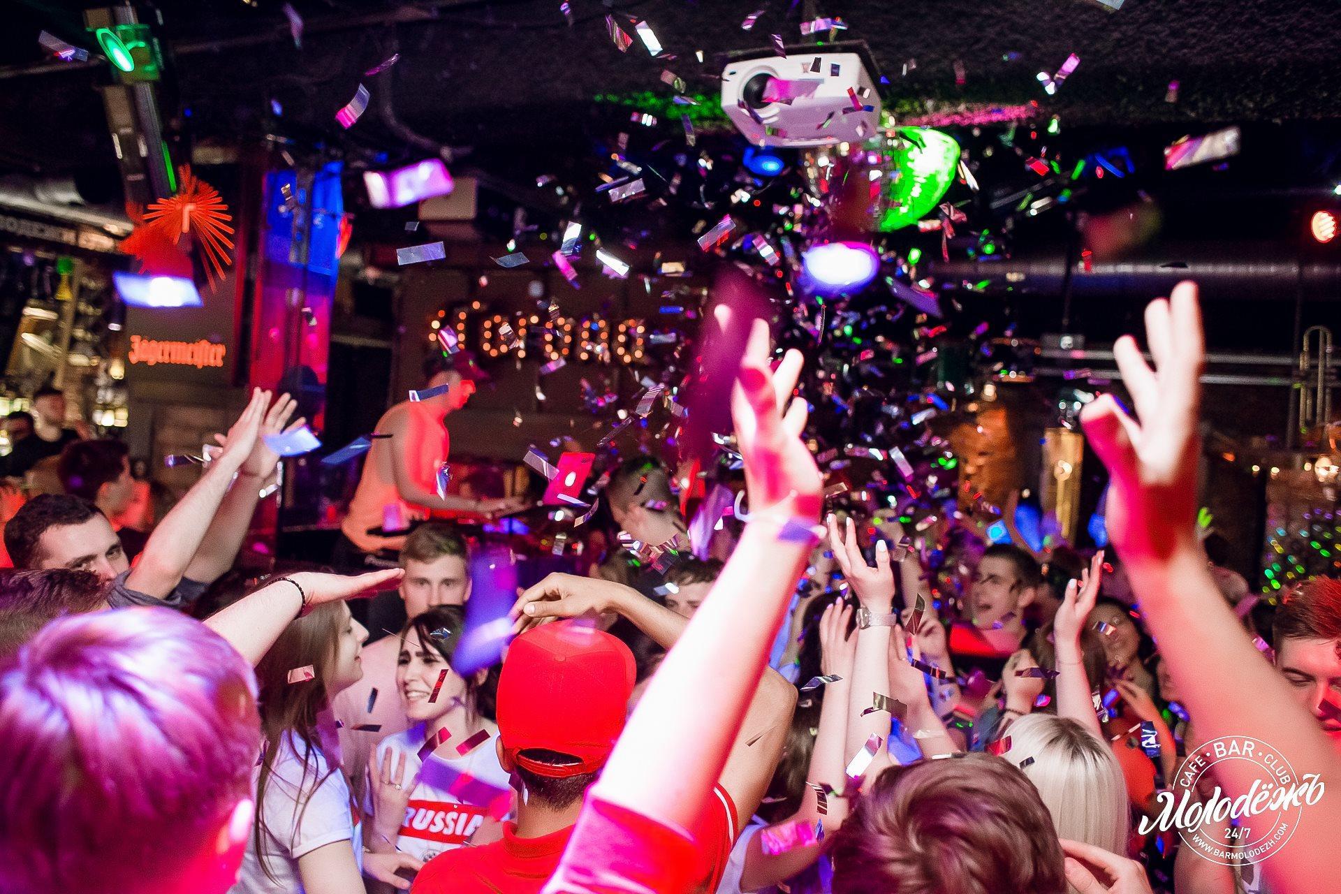 Клубы ночные в москве с танцполом недорого клубы ночные москвы работа