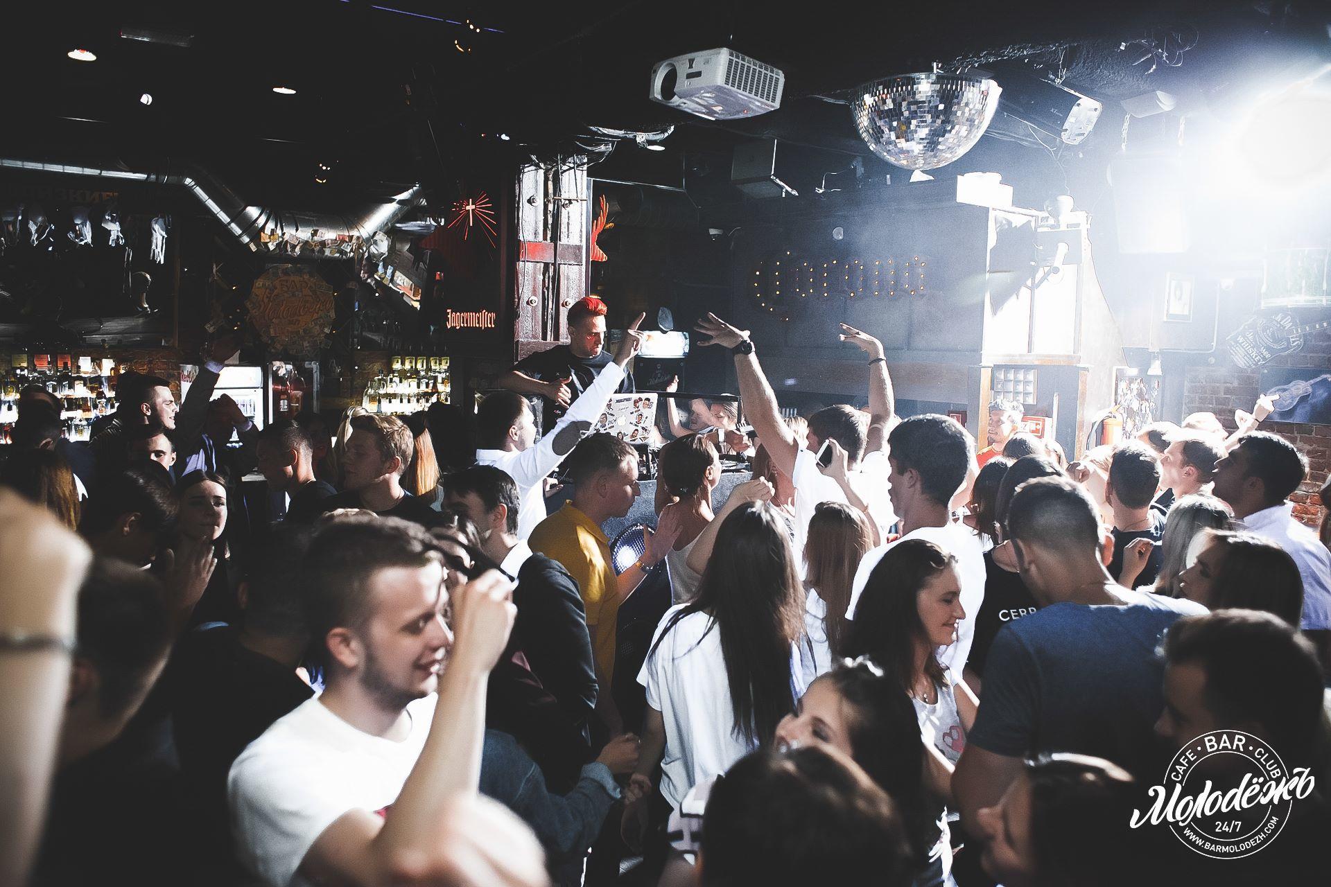Есть клубы для подростков в москве клуб знакомств москва фото