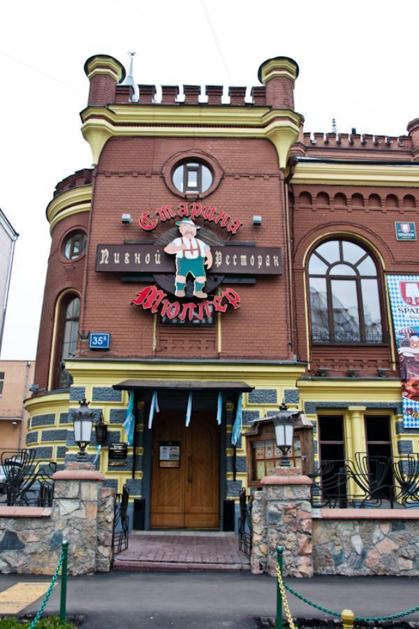 Пивной ресторан Старина Мюллер на Воронцовской (Пролетарская / Крестьянская Застава) фото 17