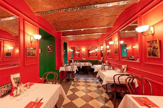 Французское Кафе Жан-Жак на Китай-городе (Лубянский проезд) фото 5