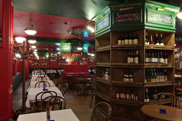 Французское Кафе Жан-Жак на Цветном Бульваре фото 1