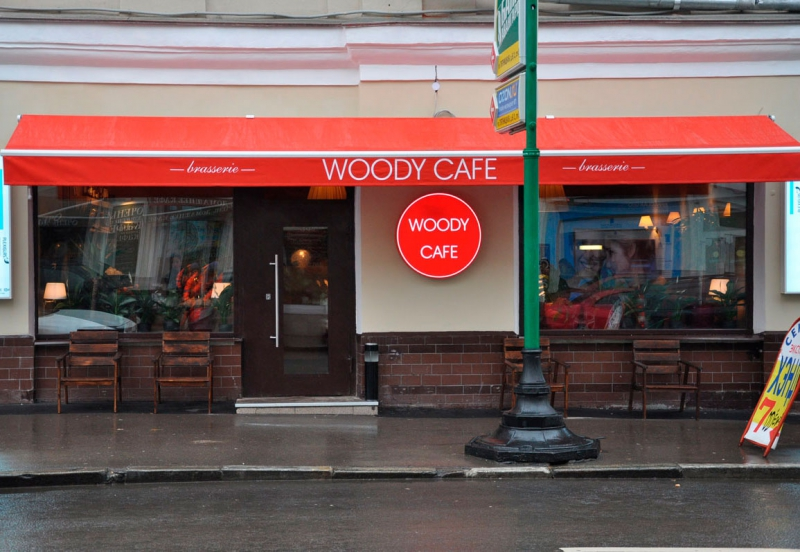 ���� Woody Cafe (���� ����) ���� 5