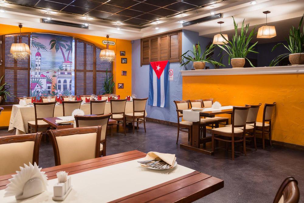 Ресторан Варадеро (Varadero) фото 1