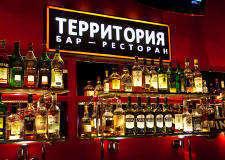 Бар Территория на Семеновской (Щербаковская) фото 43
