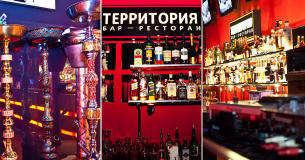 Бар Территория на Семеновской (Щербаковская) фото 36