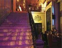 Клуб Soho Rooms (Сохо) фото 29