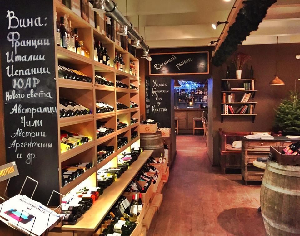 Ресторан Март (Mart) фото 14