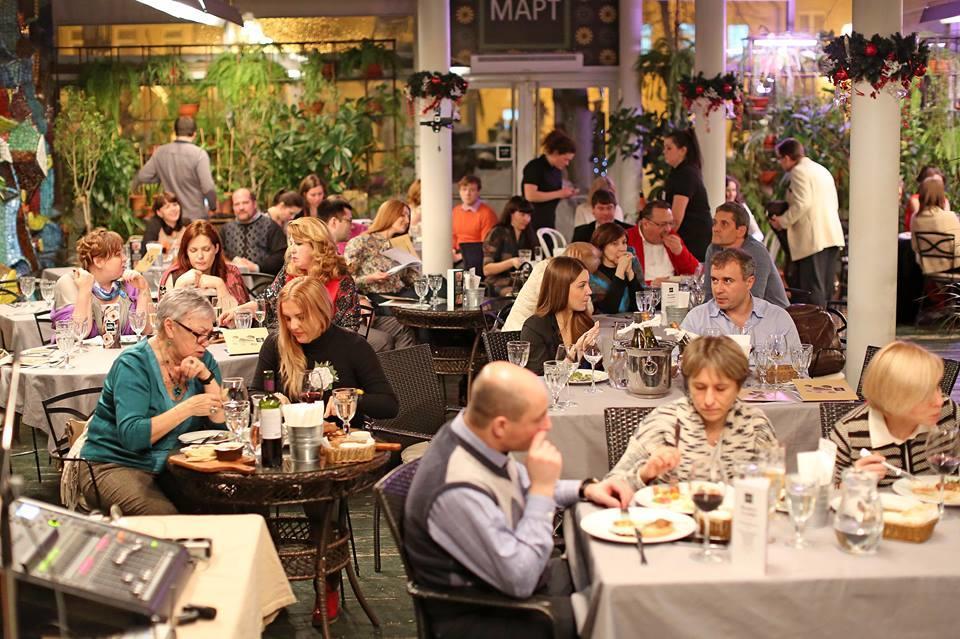 Ресторан Март (Mart) фото 60