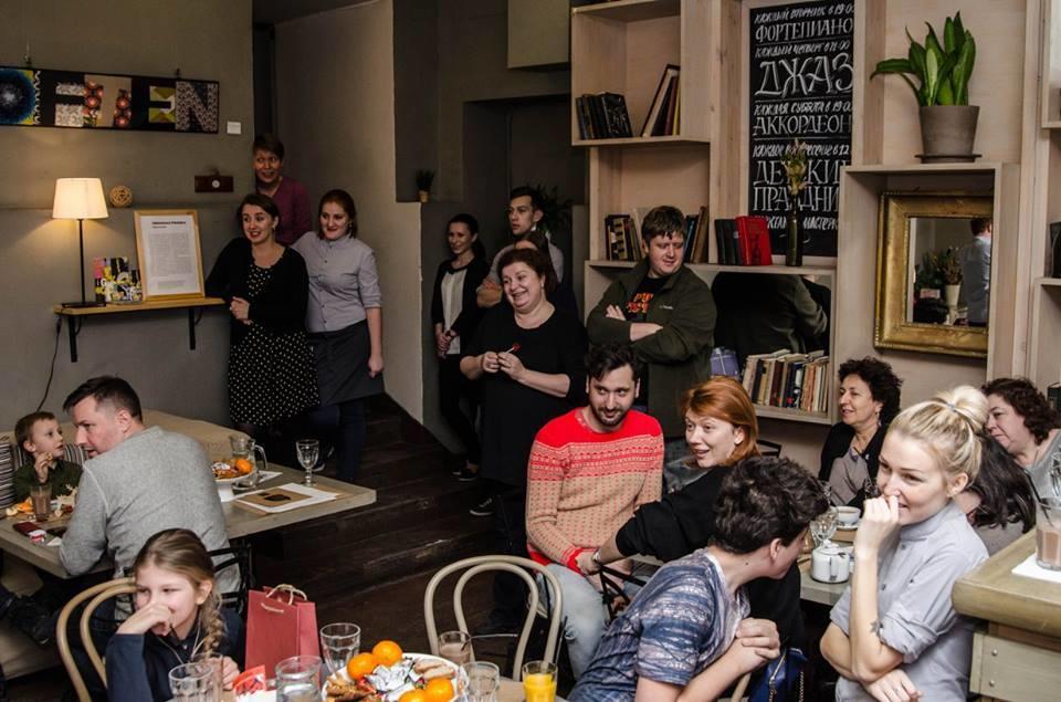 Ресторан Март (Mart) фото 73
