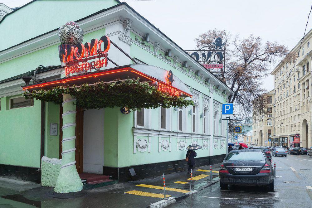 Ресторан Момо на Пятницкой (Momo) фото 2