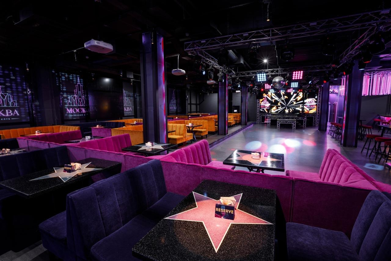 Клуб на звездной москва фото видео эротика в ночном клубе