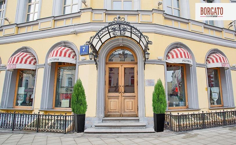 est-li-kazino-v-moskve-myasnitskaya