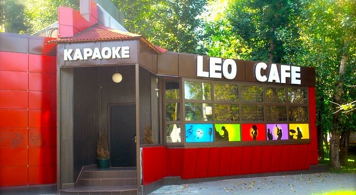 Leo Cafe фото 2