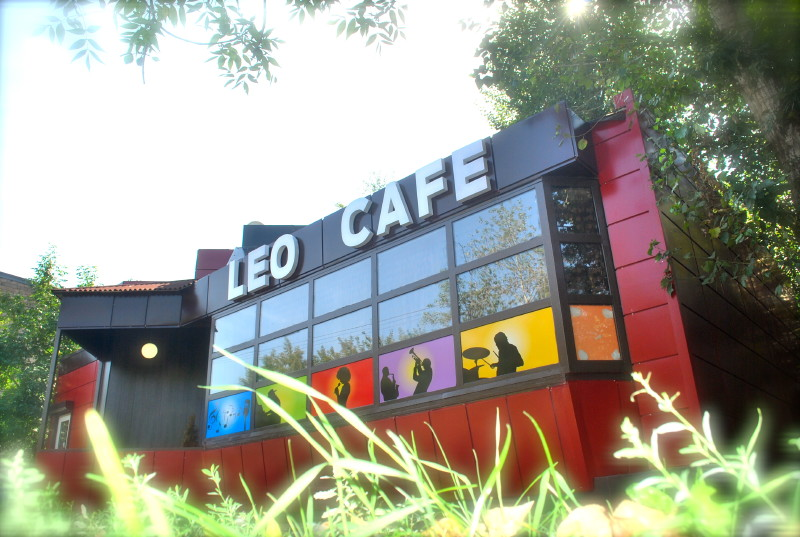 Leo Cafe фото 1