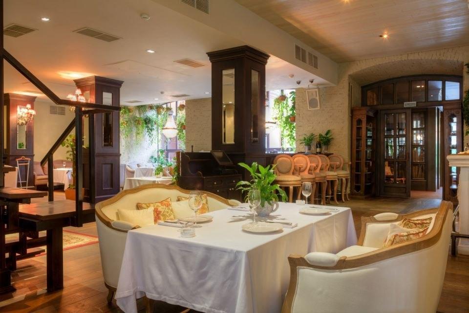 Ресторан The Сад (З Сад) фото 2