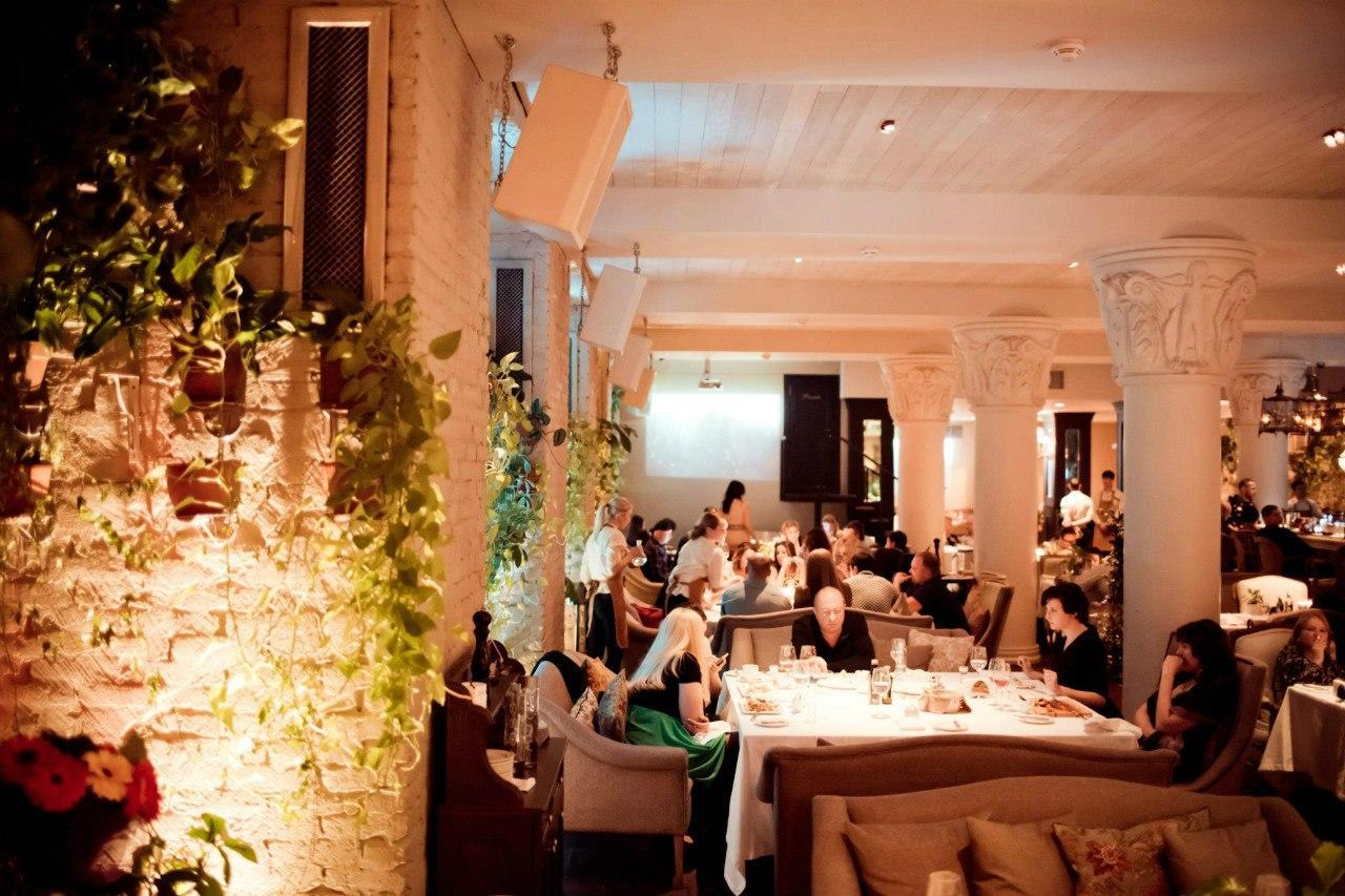 Ресторан The Сад (З Сад) фото 89