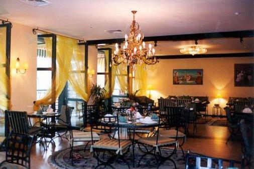 Домашний Ресторан Грин (Grin) фото 3